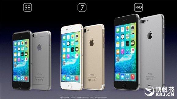 iPhone7 Proは見送りが確定か―7と7 Plusのコードネームで明らかに