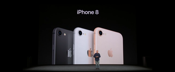 au、iPhone8シリーズと新Apple Watchの予約受付を15日より開始!