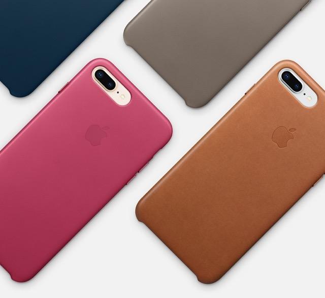 iPhone8にiPhone7のケースは使えるのか