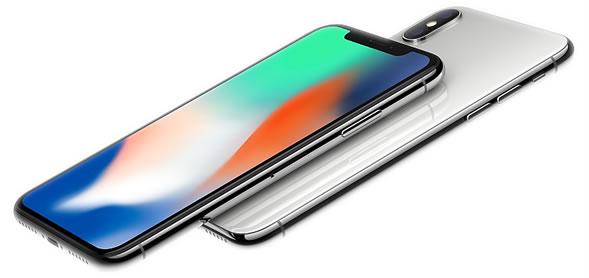 アップル、iPhone Xの量産をいまだ開始できず 生産にさらなる遅れ