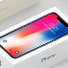 Apple公式サイトに隠されたiPhone Xの外箱のレンダリング画像を発見!
